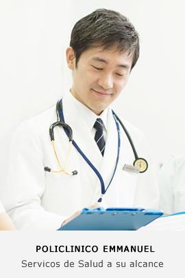pol-medico-home